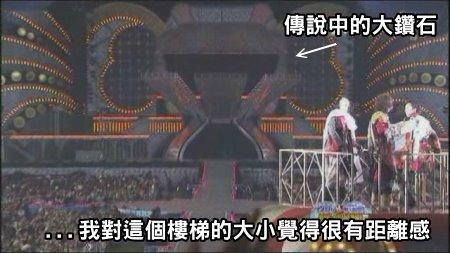 [TV] 20081231 ジャニーズカウントダウンライブ 2008-2009 -1 (13m40s)[(011264)00-49-26].JPG