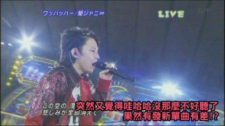 [TV] 20081231 ジャニーズカウントダウンライブ 2008-2009 -1 (13m40s)[(015680)00-53-14].JPG