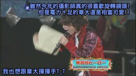 [TV] 20081231 ジャニーズカウントダウンライブ 2008-2009 -1 (13m40s)[(016954)00-55-15].JPG