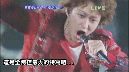 [TV] 20081231 ジャニーズカウントダウンライブ 2008-2009 -1 (13m40s)[(017386)00-55-48].JPG