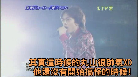 [TV] 20081231 ジャニーズカウントダウンライブ 2008-2009 -1 (13m40s)[(017656)00-56-00].JPG