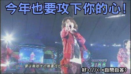 [TV] 20081231 ジャニーズカウントダウンライブ 2008-2009 -1 (13m40s)[(018131)00-56-24].JPG