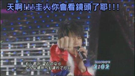 [TV] 20081231 ジャニーズカウントダウンライブ 2008-2009 -1 (13m40s)[(019770)00-59-22].JPG