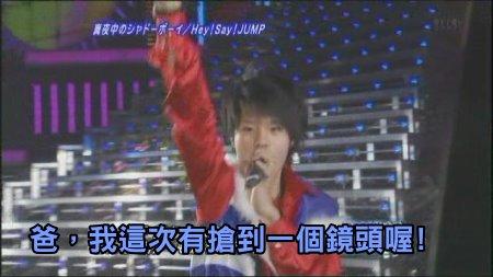 [TV] 20081231 ジャニーズカウントダウンライブ 2008-2009 -1 (13m40s)[(019786)00-59-24].JPG