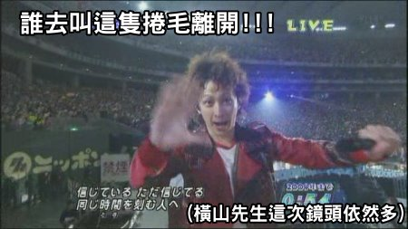 [TV] 20081231 ジャニーズカウントダウンライブ 2008-2009 -1 (13m40s)[(021806)01-01-04].JPG