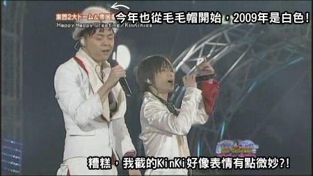 [TV] 20081231 ジャニーズカウントダウンライブ 2008-2009 -2 (12m57s)[(000444)01-04-51].JPG
