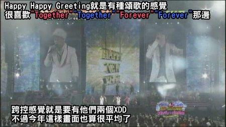 [TV] 20081231 ジャニーズカウントダウンライブ 2008-2009 -2 (12m57s)[(000507)01-04-55].JPG