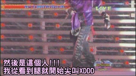 [TV] 20081231 ジャニーズカウントダウンライブ 2008-2009 -2 (12m57s)[(011566)01-14-40].JPG
