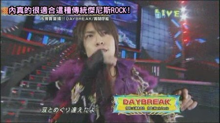 [TV] 20081231 ジャニーズカウントダウンライブ 2008-2009 -2 (12m57s)[(011855)01-16-51].JPG