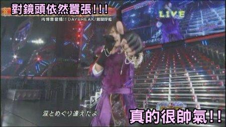 [TV] 20081231 ジャニーズカウントダウンライブ 2008-2009 -2 (12m57s)[(011930)01-17-02].JPG