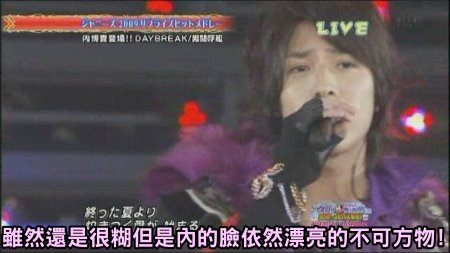 [TV] 20081231 ジャニーズカウントダウンライブ 2008-2009 -2 (12m57s)[(012238)01-17-26].JPG