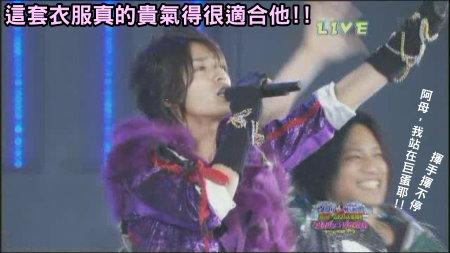 [TV] 20081231 ジャニーズカウントダウンライブ 2008-2009 -2 (12m57s)[(013264)01-19-49].JPG