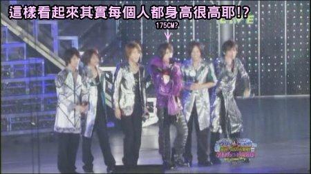 [TV] 20081231 ジャニーズカウントダウンライブ 2008-2009 -2 (12m57s)[(013474)01-20-45].JPG