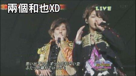 [TV] 20081231 ジャニーズカウントダウンライブ 2008-2009 -2 (12m57s)[(017720)01-28-56].JPG