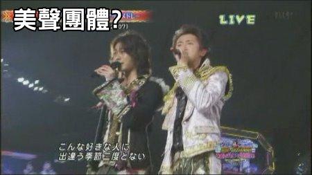 [TV] 20081231 ジャニーズカウントダウンライブ 2008-2009 -2 (12m57s)[(017904)01-29-10].JPG