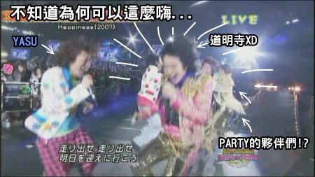 [TV] 20081231 ジャニーズカウントダウンライブ 2008-2009 -2 (12m57s)[(018707)01-30-10].JPG