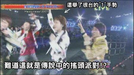 [TV] 20081231 ジャニーズカウントダウンライブ 2008-2009 -2 (12m57s)[(018774)01-31-16].JPG