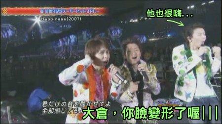 [TV] 20081231 ジャニーズカウントダウンライブ 2008-2009 -2 (12m57s)[(018918)01-32-16].JPG
