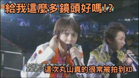 [TV] 20081231 ジャニーズカウントダウンライブ 2008-2009 -2 (12m57s)[(018965)01-32-21].JPG