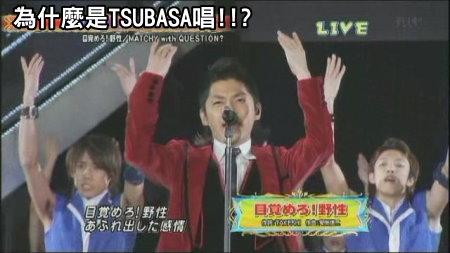 [TV] 20081231 ジャニーズカウントダウンライブ 2008-2009 -3 (9m23s)[(000398)01-37-53].JPG