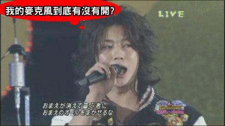 [TV] 20081231 ジャニーズカウントダウンライブ 2008-2009 -3 (9m23s)[(005932)01-48-47].JPG