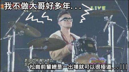 [TV] 20081231 ジャニーズカウントダウンライブ 2008-2009 -3 (9m23s)[(008435)01-50-20].JPG