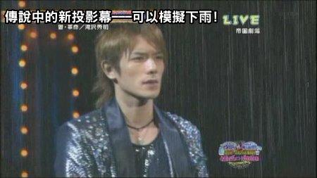 [TV] 20081231 ジャニーズカウントダウンライブ 2008-2009 -3 (9m23s)[(010595)01-51-40].JPG
