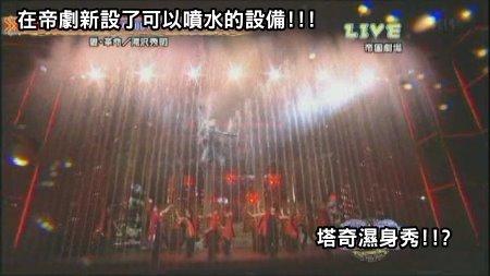 [TV] 20081231 ジャニーズカウントダウンライブ 2008-2009 -3 (9m23s)[(013512)01-53-38].JPG