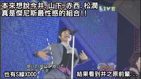 [TV] 20081231 ジャニーズカウントダウンライブ 2008-2009 -3 (9m23s)[(014576)01-56-28].JPG