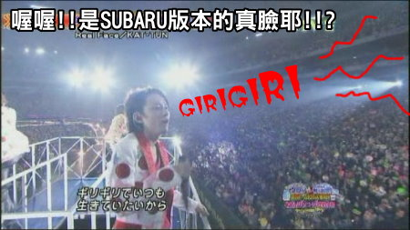 [TV] 20081231 ジャニーズカウントダウンライブ 2008-2009 -4 (8m17s)[(001775)02-05-16].JPG