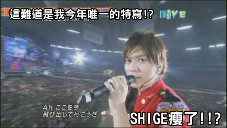 [TV] 20081231 ジャニーズカウントダウンライブ 2008-2009 -4 (8m17s)[(002033)02-04-43].JPG