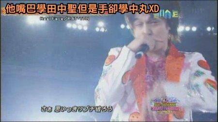 [TV] 20081231 ジャニーズカウントダウンライブ 2008-2009 -4 (8m17s)[(002534)02-06-04].JPG