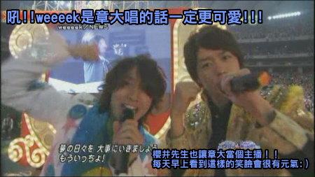 [TV] 20081231 ジャニーズカウントダウンライブ 2008-2009 -4 (8m17s)[(003240)02-08-08].JPG