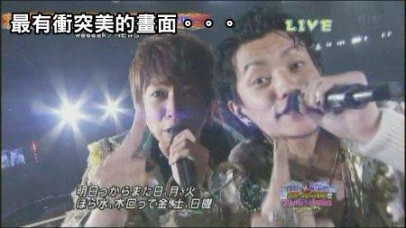 [TV] 20081231 ジャニーズカウントダウンライブ 2008-2009 -4 (8m17s)[(003336)02-08-16].JPG