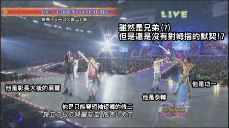 [TV] 20081231 ジャニーズカウントダウンライブ 2008-2009 -4 (8m17s)[(005482)02-13-59].JPG