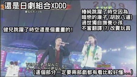 [TV] 20081231 ジャニーズカウントダウンライブ 2008-2009 -4 (8m17s)[(006010)02-15-05].JPG