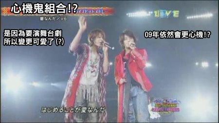 [TV] 20081231 ジャニーズカウントダウンライブ 2008-2009 -4 (8m17s)[(006122)02-15-46].JPG