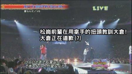 [TV] 20081231 ジャニーズカウントダウンライブ 2008-2009 -4 (8m17s)[(006487)02-18-03].JPG