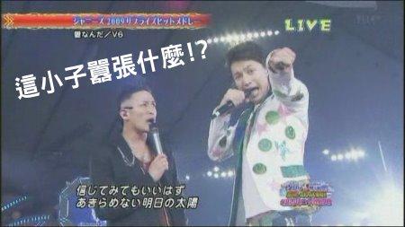 [TV] 20081231 ジャニーズカウントダウンライブ 2008-2009 -4 (8m17s)[(006820)02-18-24].JPG