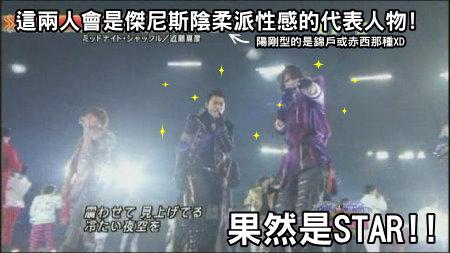 [TV] 20081231 ジャニーズカウントダウンライブ 2008-2009 -4 (8m17s)[(007876)02-19-52].JPG