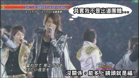 [TV] 20081231 ジャニーズカウントダウンライブ 2008-2009 -4 (8m17s)[(008015)02-20-01].JPG