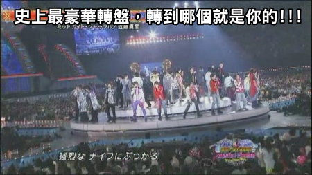 [TV] 20081231 ジャニーズカウントダウンライブ 2008-2009 -4 (8m17s)[(008317)02-20-46].JPG