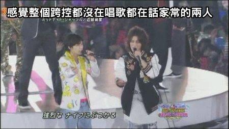 [TV] 20081231 ジャニーズカウントダウンライブ 2008-2009 -4 (8m17s)[(008382)02-21-12].JPG