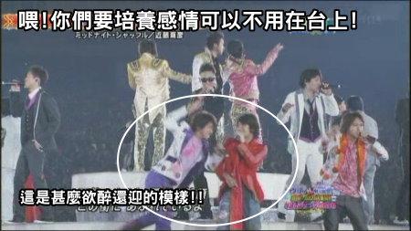[TV] 20081231 ジャニーズカウントダウンライブ 2008-2009 -4 (8m17s)[(009246)02-23-00].JPG