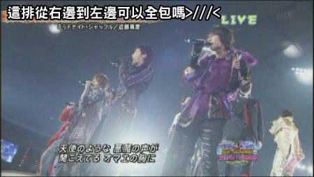 [TV] 20081231 ジャニーズカウントダウンライブ 2008-2009 -4 (8m17s)[(009580)02-23-38].JPG