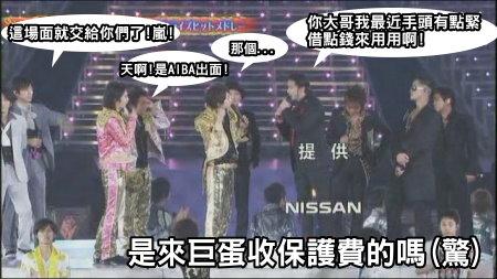 [TV] 20081231 ジャニーズカウントダウンライブ 2008-2009 -4 (8m17s)[(011308)02-28-38].JPG