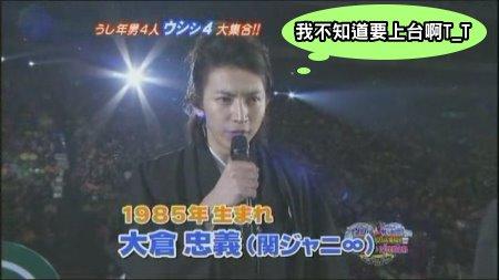[TV] 20081231 ジャニーズカウントダウンライブ 2008-2009 -4 (8m17s)[(014226)02-33-07].JPG