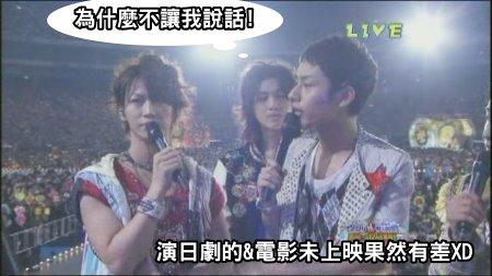 [TV] 20081231 ジャニーズカウントダウンライブ 2008-2009 -5 (7m04s)[(003356)02-36-03].JPG