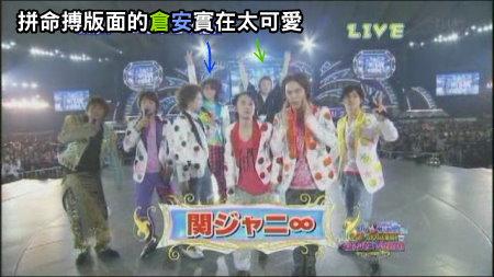 [TV] 20081231 ジャニーズカウントダウンライブ 2008-2009 -5 (7m04s)[(004062)02-36-28].JPG