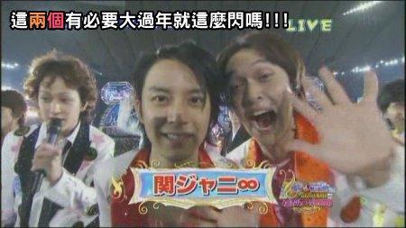 [TV] 20081231 ジャニーズカウントダウンライブ 2008-2009 -5 (7m04s)[(004120)02-36-49].JPG